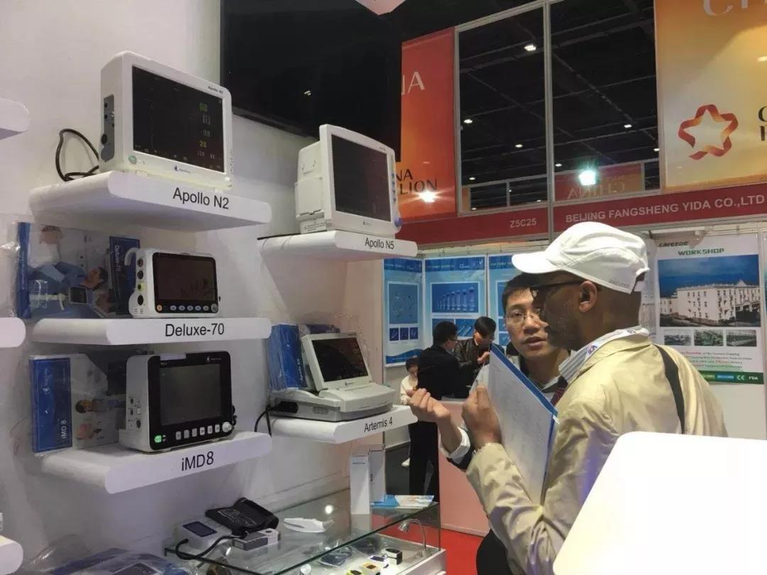 阿拉伯国际医疗设备展览会6_力新仪器
