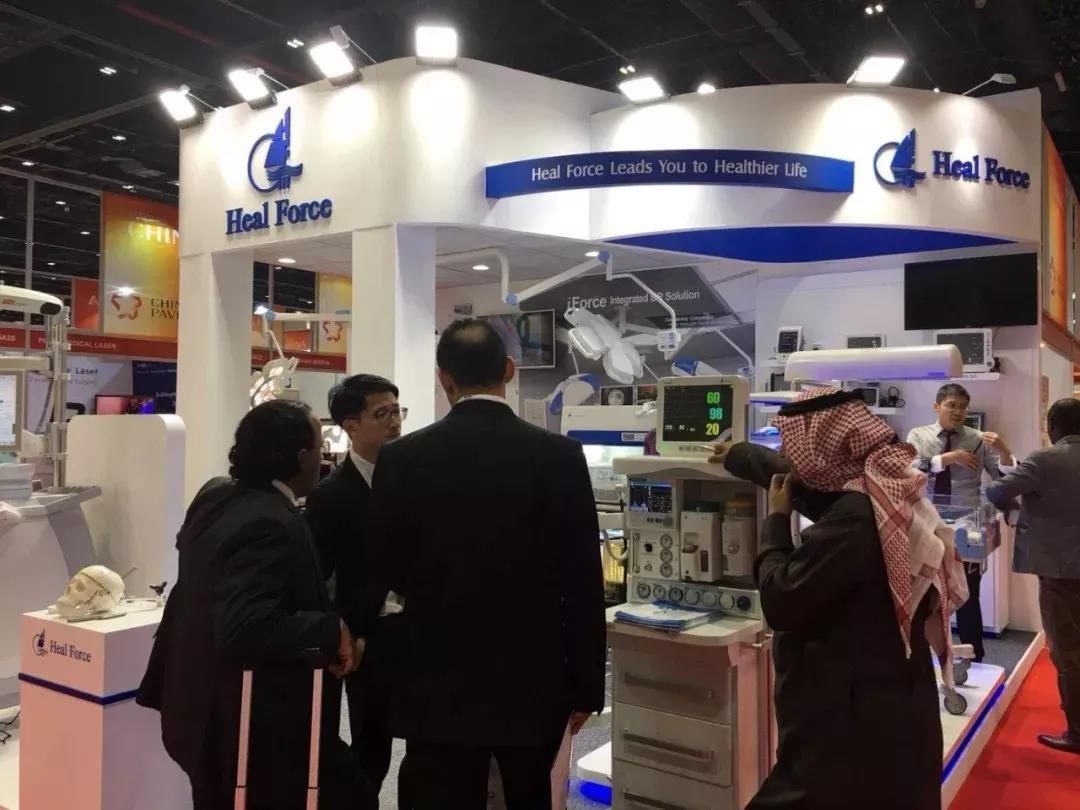 阿拉伯国际医疗设备展览会5_力新仪器