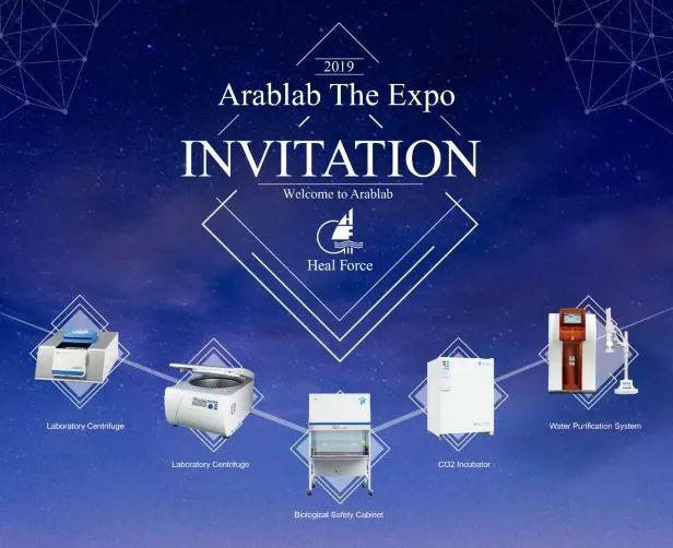 阿联酋迪拜实验仪器设备展览会1_力新仪器