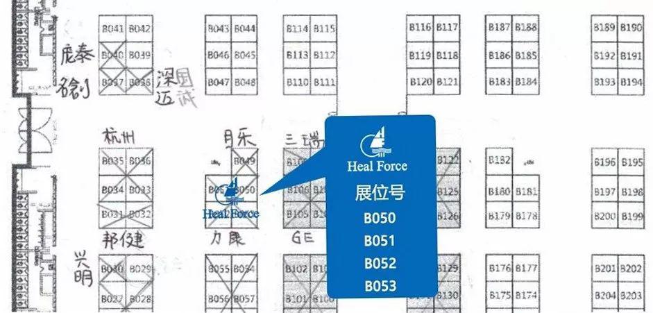 浙江国际科研医疗仪器设备技术交流展览会5力新仪器