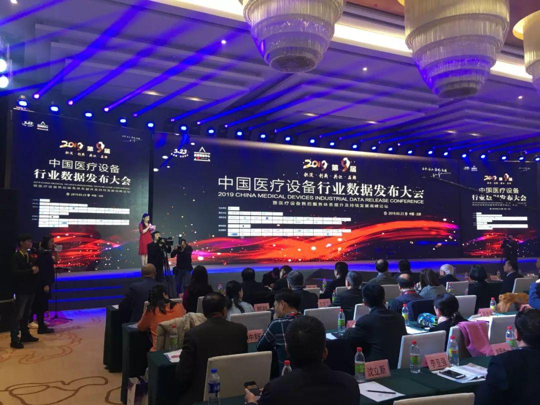 中国医疗设备优秀民族品牌奖1_力新仪器