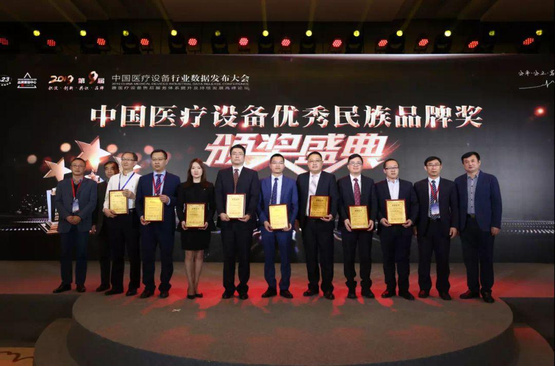 中国医疗设备优秀民族品牌奖3_力新仪器