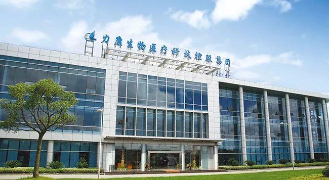 中国医疗设备优秀民族品牌奖6_力新仪器