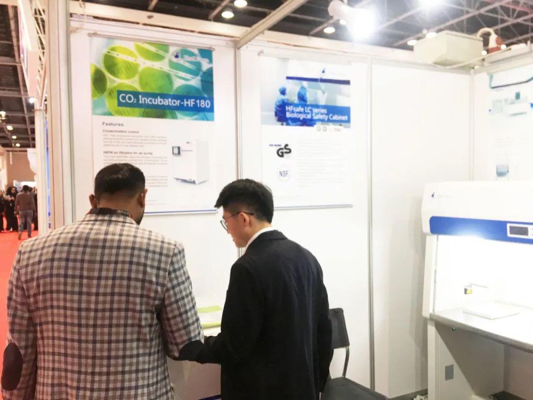 阿联酋迪拜实验仪器设备展览会5_力新仪器
