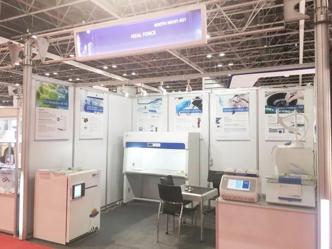 阿联酋迪拜实验仪器设备展览会3_力新仪器