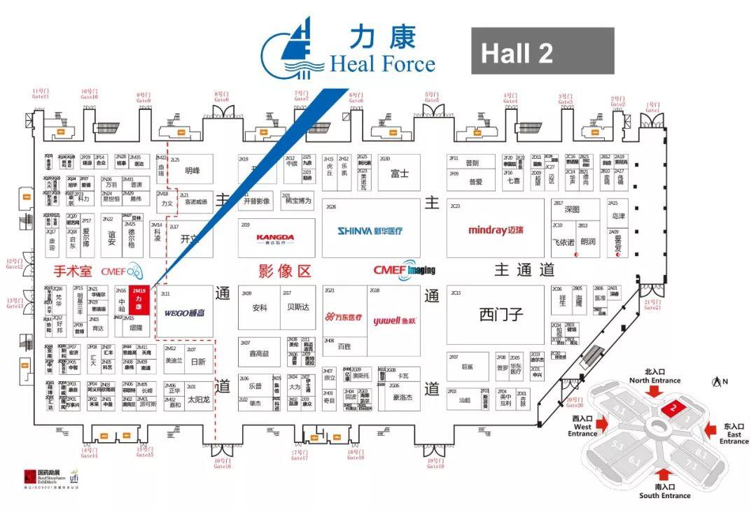 中国国际医疗器械(春季)博览会2_力新仪器