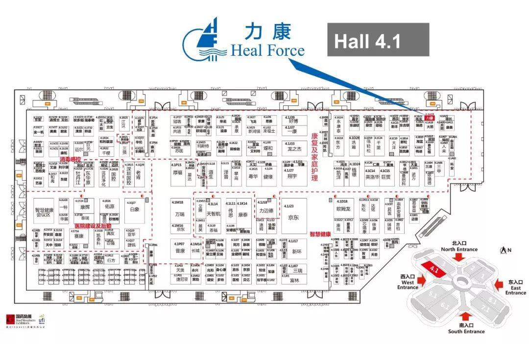 中国国际医疗器械(春季)博览会12_力新仪器