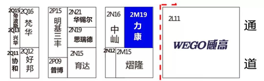 中国国际医疗器械(春季)博览会4_力新仪器