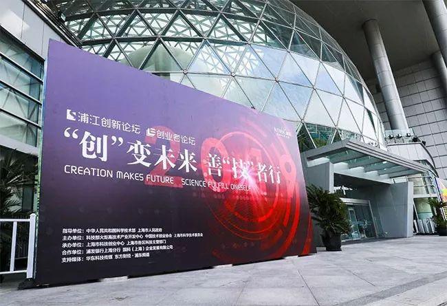 国际创新创业大赛