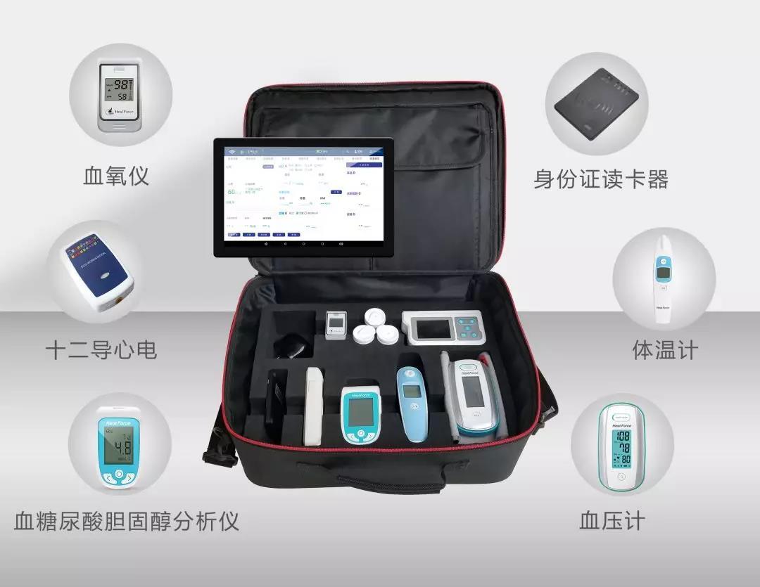 多项检测公共卫生随访包