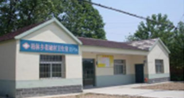 助力分级诊疗,Health-T健康小屋工作站