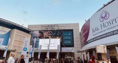 2020年新春,迪拜Arab Health与世界相聚
