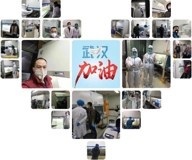 力康全自动医用PCR分析系统