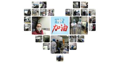 爱心驰援,共抗疫情,力康捐赠全自动医用PCR分析系统
