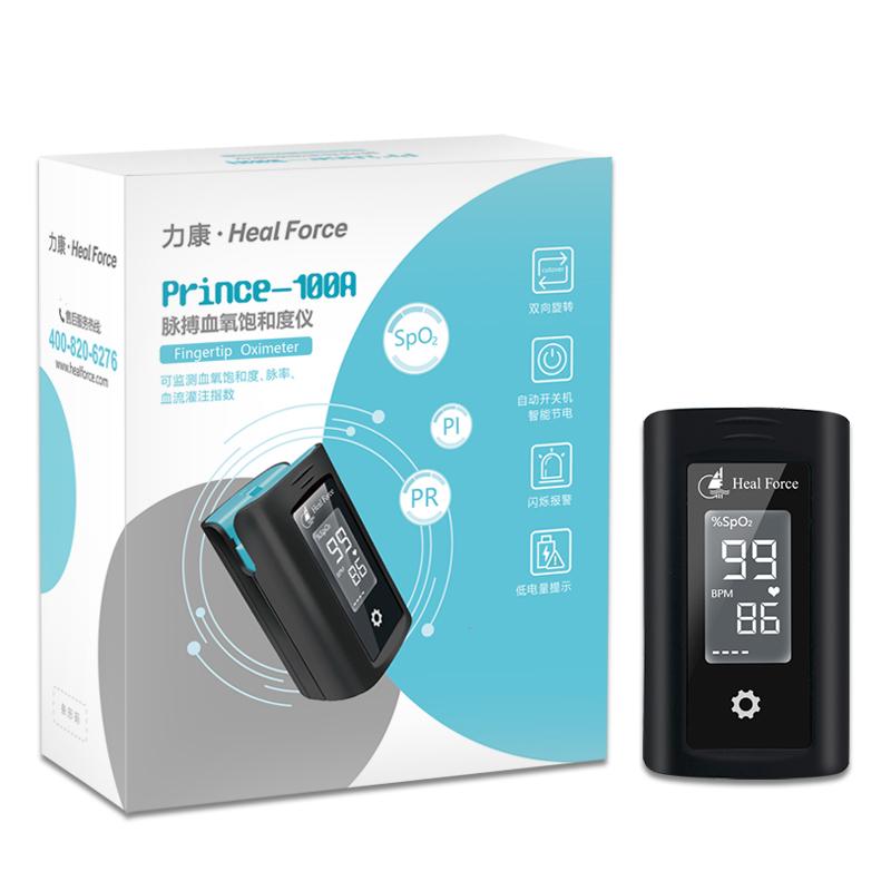 Prince-100A 脉搏血氧饱和度仪(礼盒版)