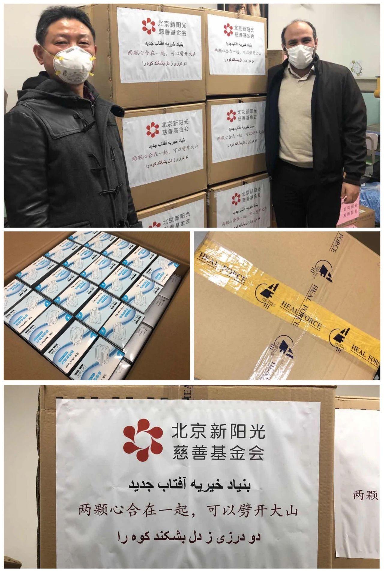 血氧仪送达伊朗总领事馆