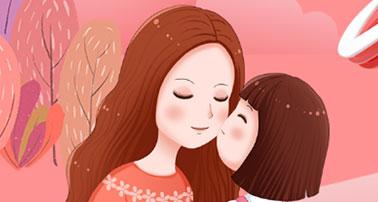 """母亲节,把妈妈宠成""""少女"""""""