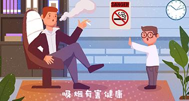 5.31世界无烟日,你真的该戒烟了!