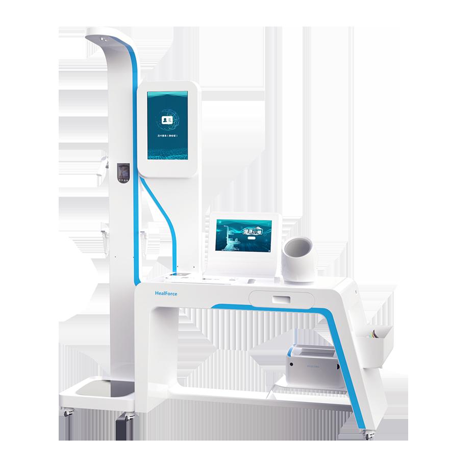 Health-V 自助体检工作站