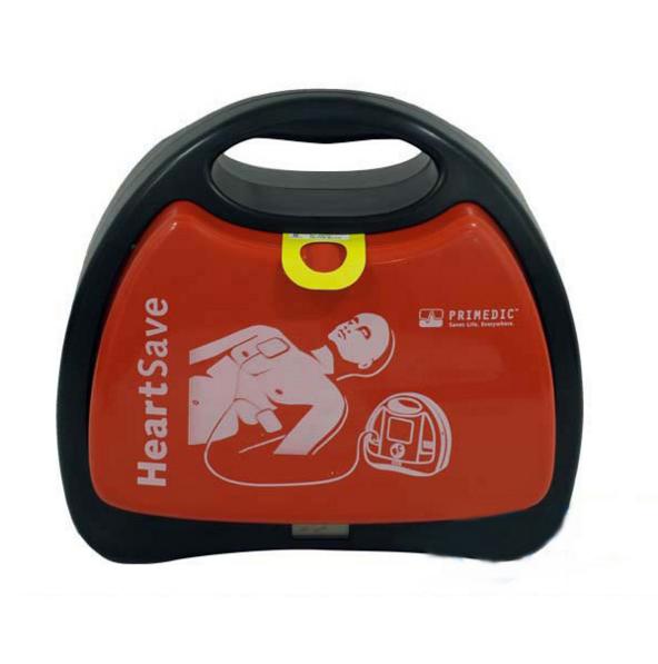 德国普美康自除颤仪Heartsave AED