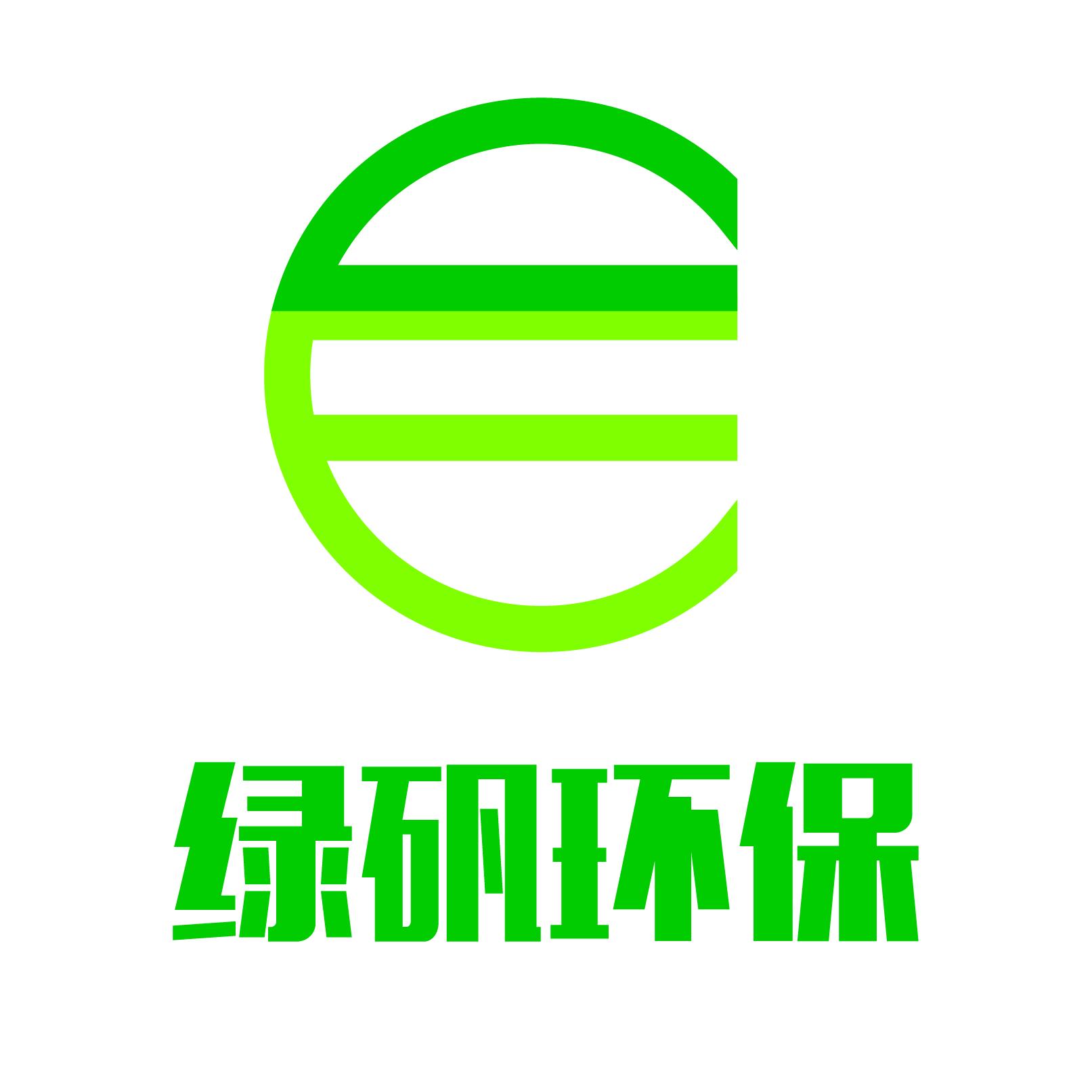 春节期间与东北某国企钢铁集团签订技术协议