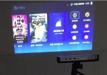苏彭电子与您分享:交互式智能会议平板功能特点