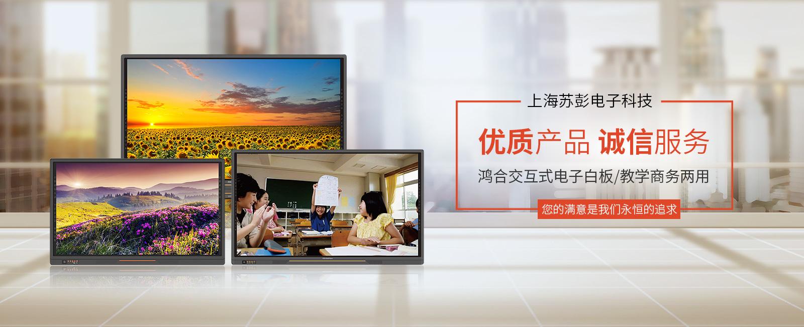 上海投影机报价