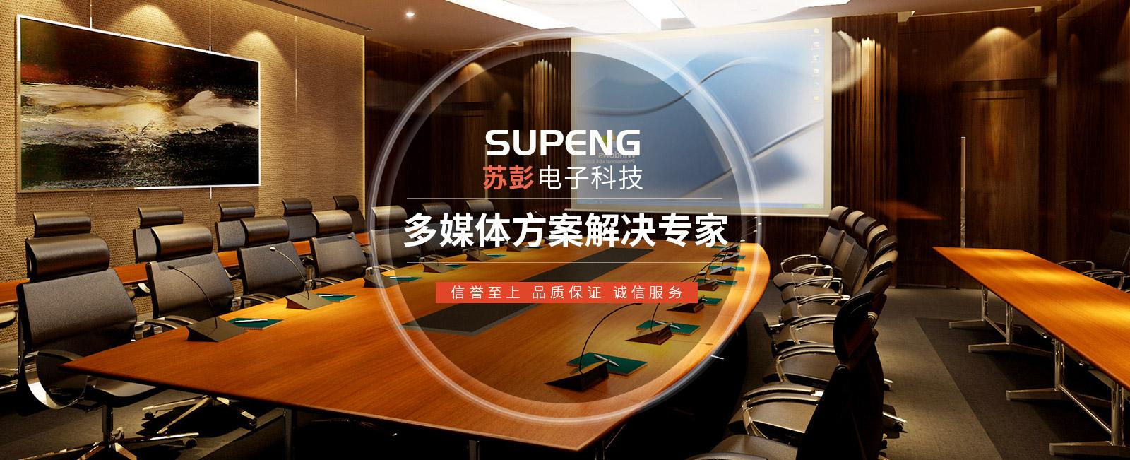 上海投影仪供应