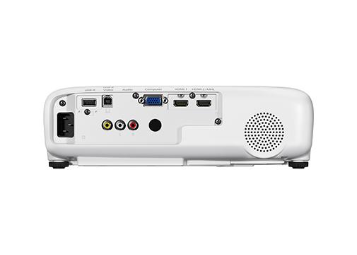 爱普生 CB-U42投影仪