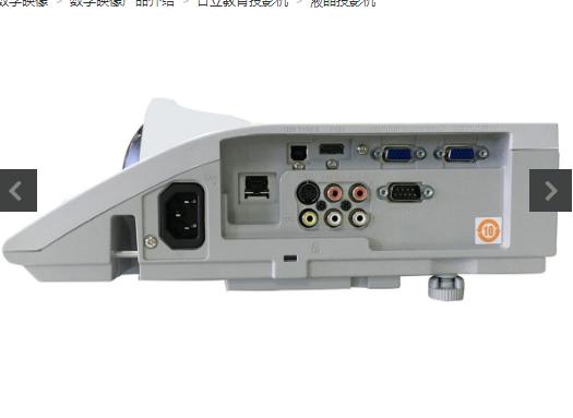 日立HCP-K29E教育投影机
