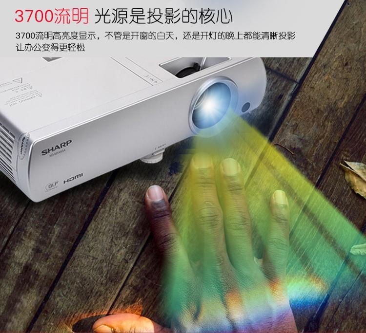 苏彭电子教您投影机安装和幕布之间距离的计算