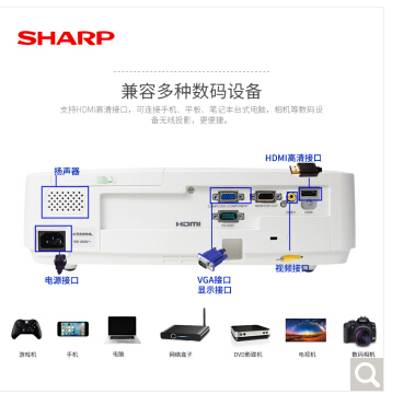 夏普(SHARP)ER330LXA投影仪 办公投影机 商务投影机