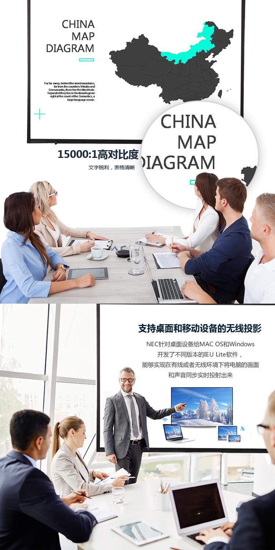 商务投影机