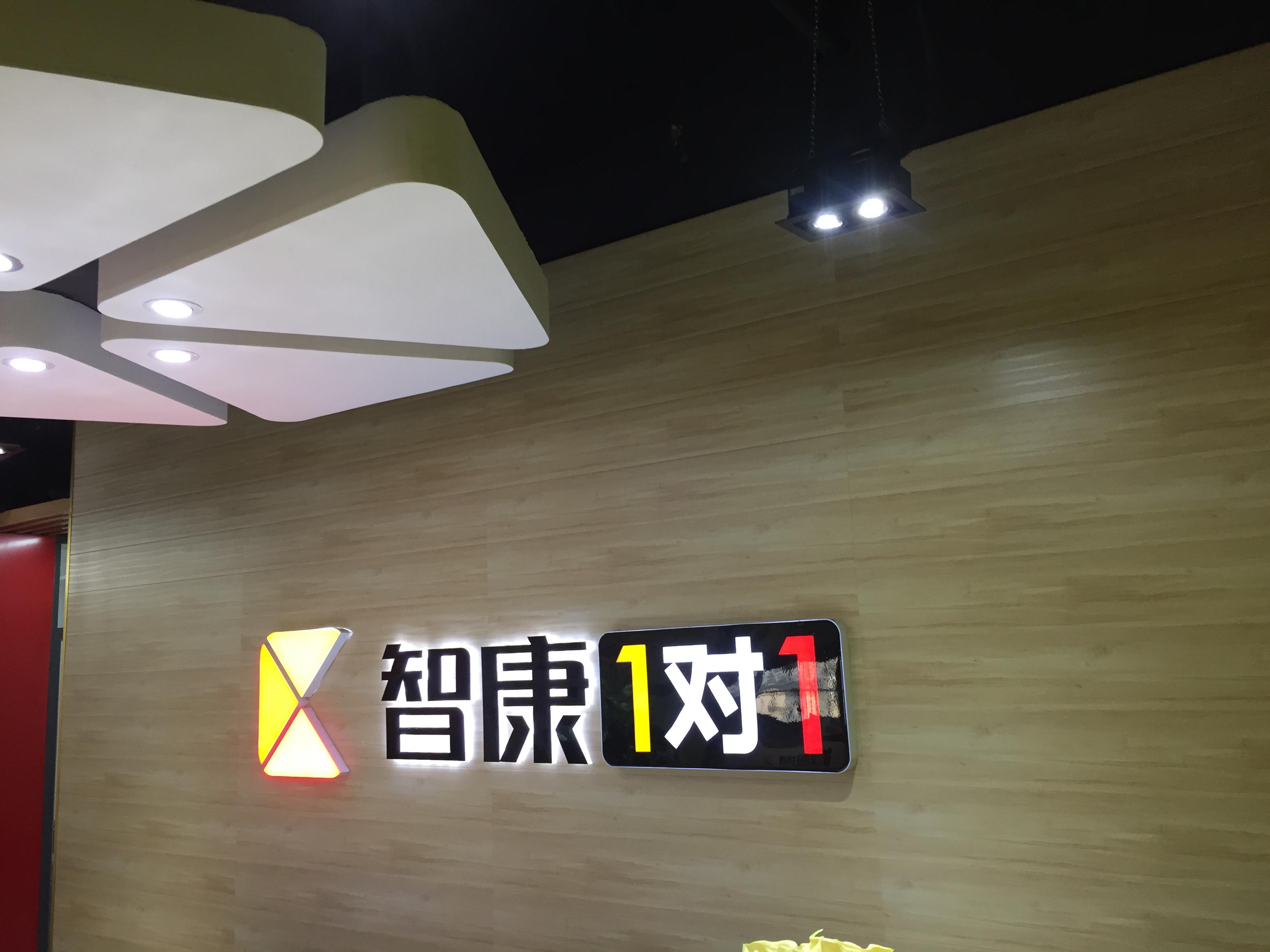 秋秋影视_秋秋影视APP电子与您分享激光投影时代-未来的趋势