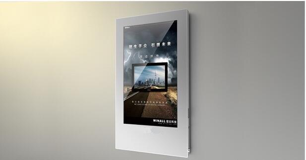 苏彭电子-广告机的款式和功能有哪些