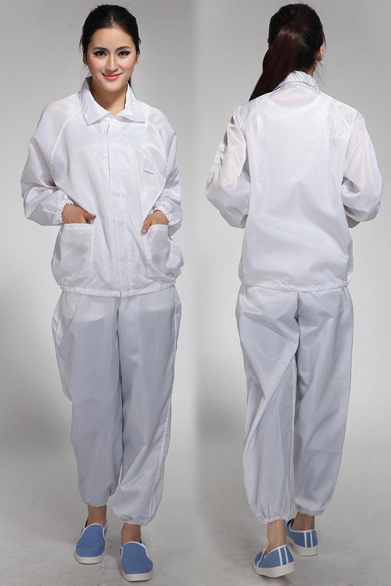 防静电条纹分体服