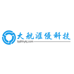 北京大航汇优科技有限公司