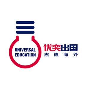 优奕(北京)国际教育咨询有限公司