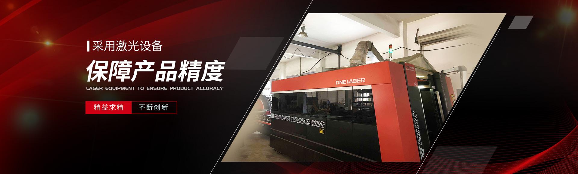 上海网络机柜价格