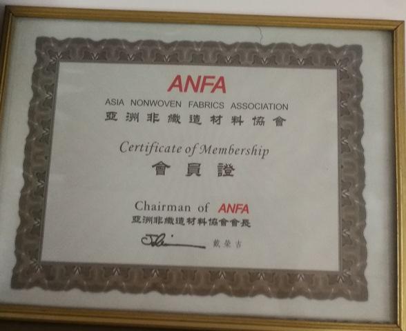 亚洲非织造材料协助会员