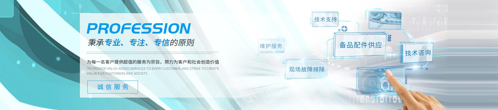 上海亚游仪器科技有限公司