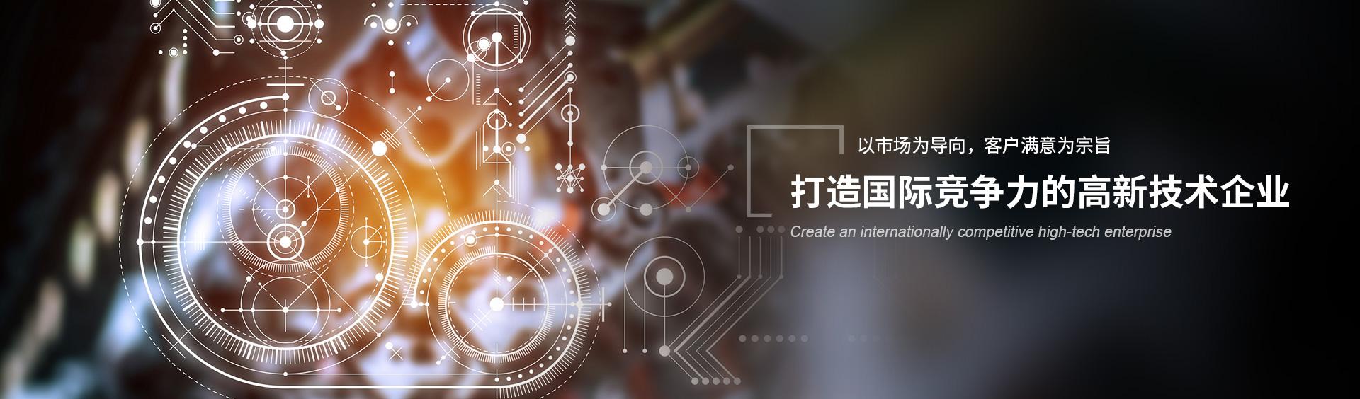 上海亚游自动化科技有限公司