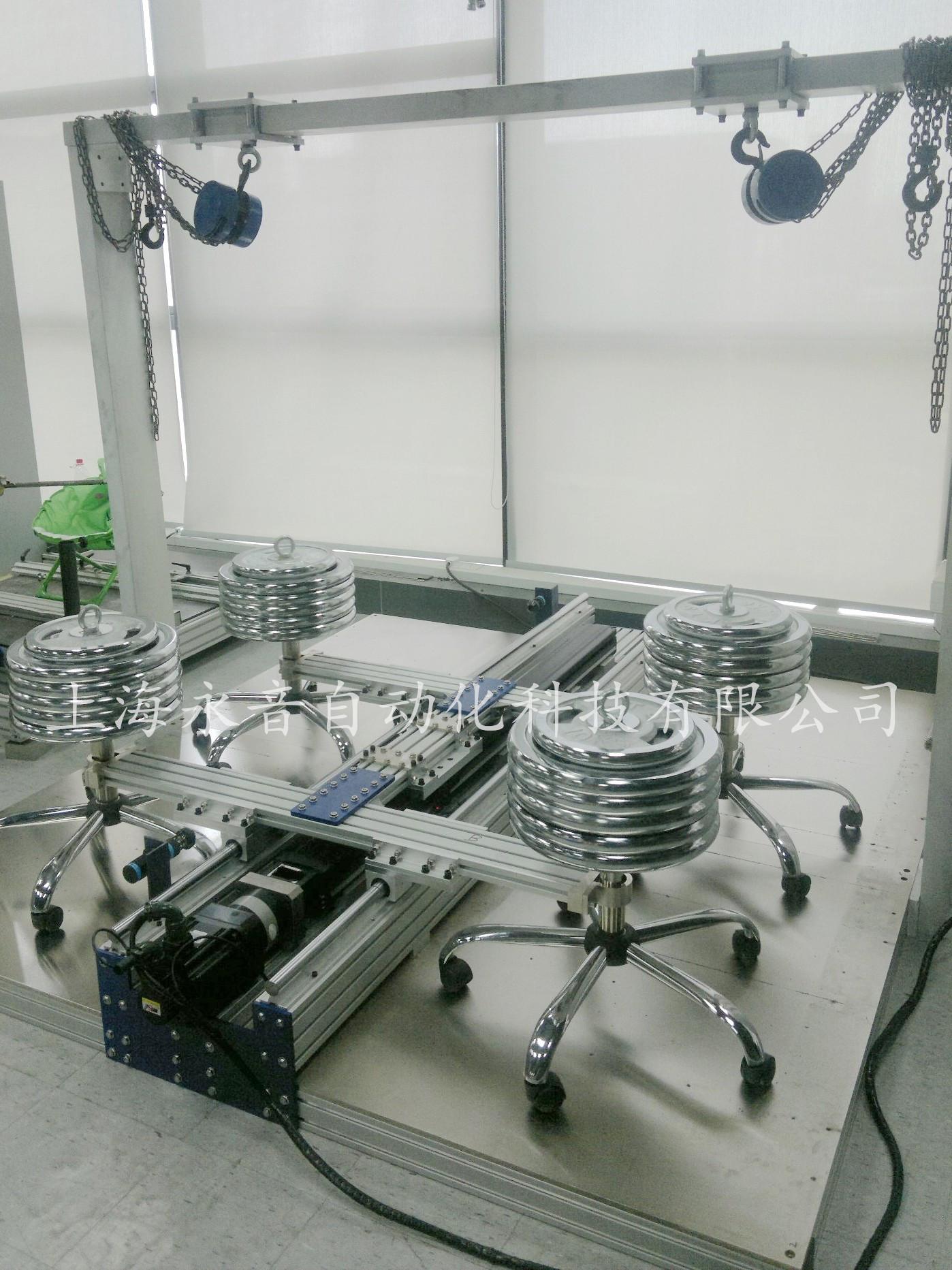 4工位椅子轮脚测试台