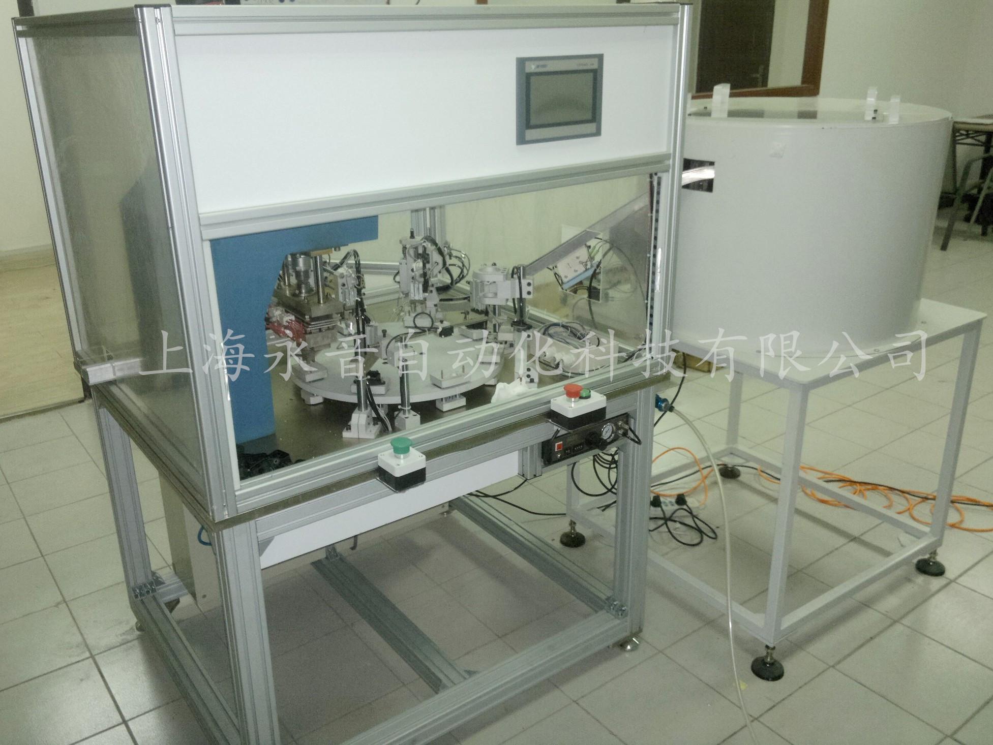 8工位基板组装设备