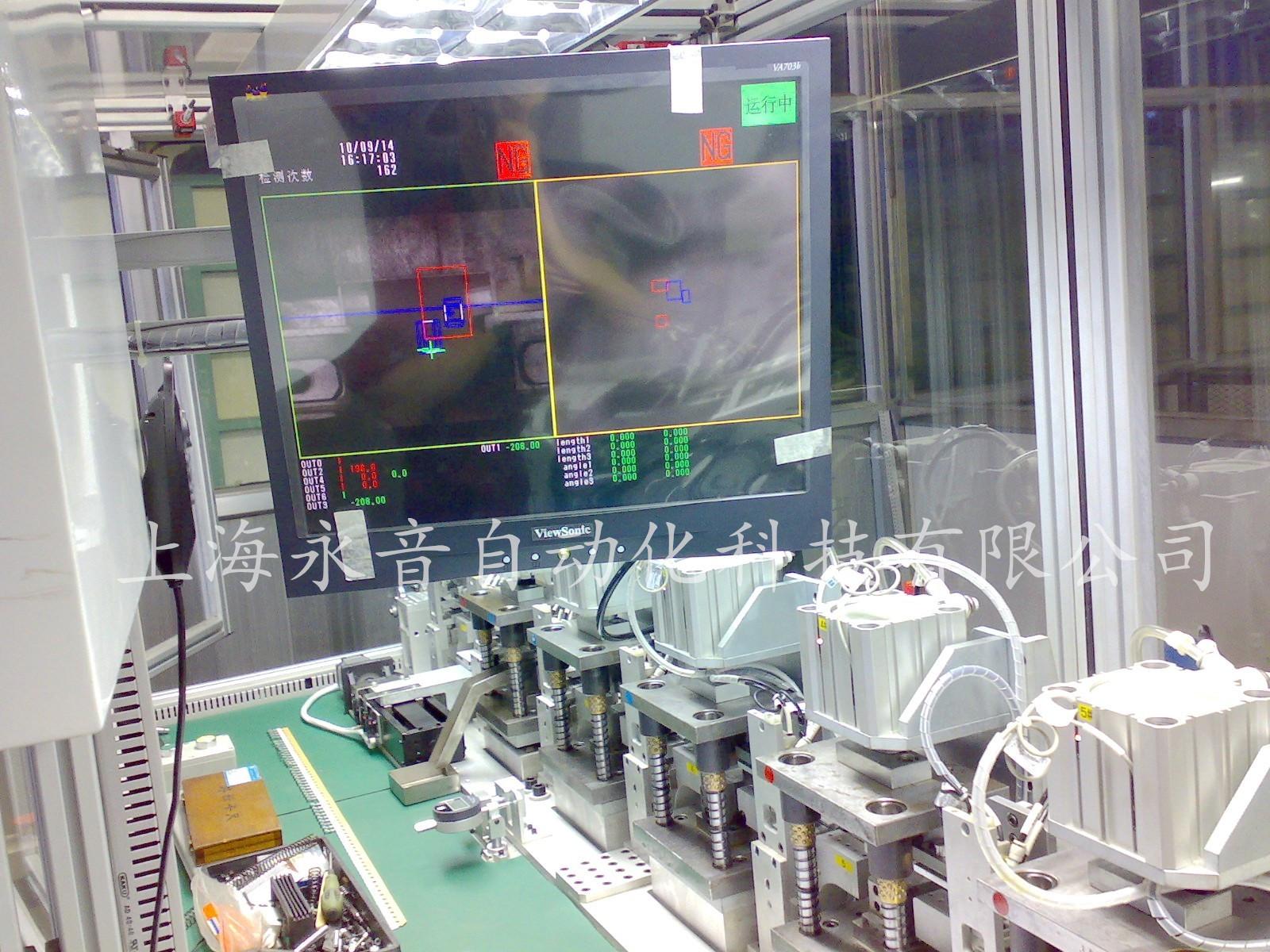 冲压整形+CCD视觉检测自动设备