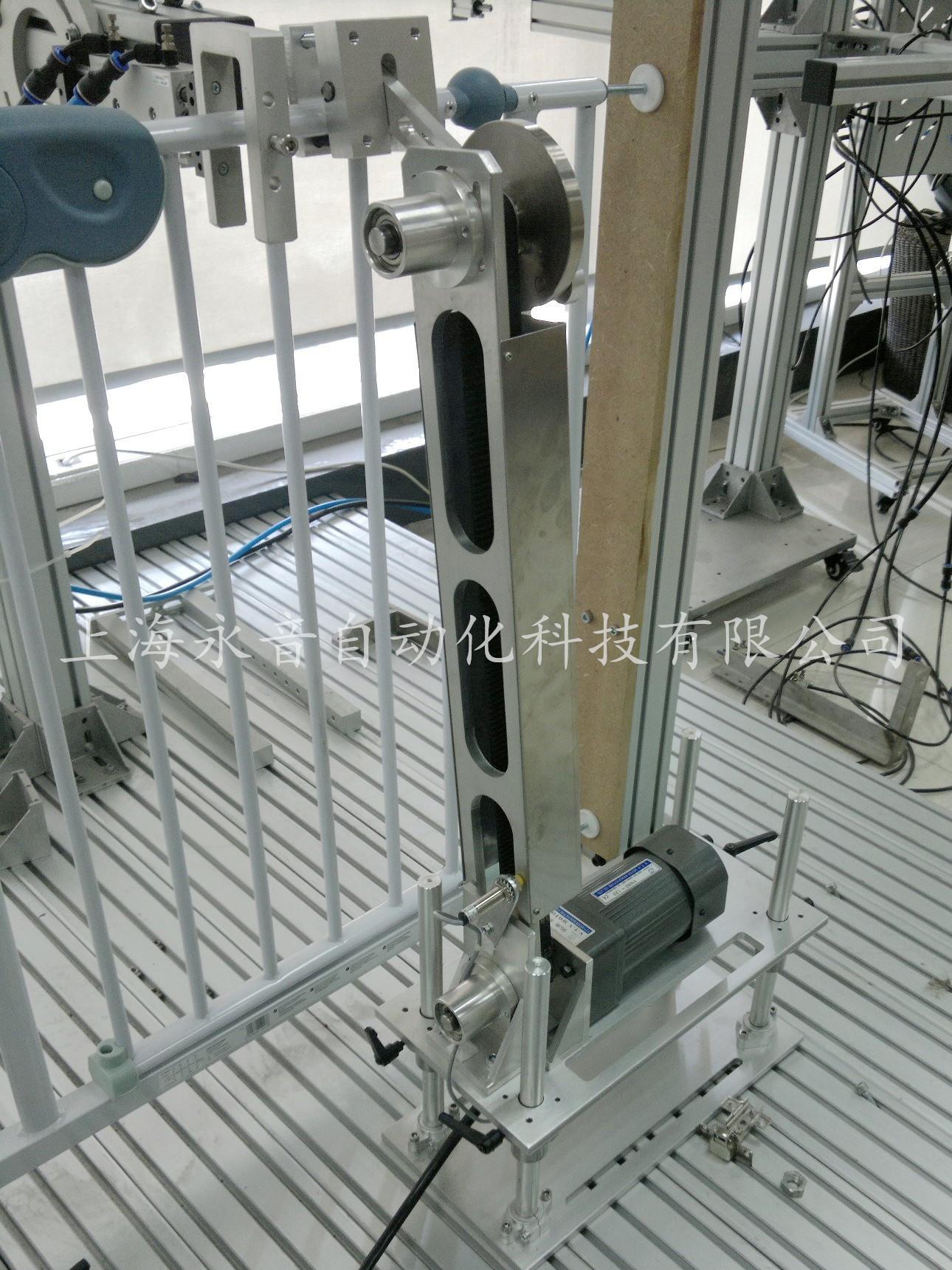 护栏摇摆试验机
