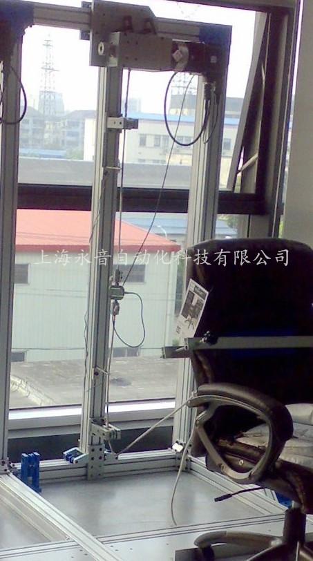 椅子结构强度测试台