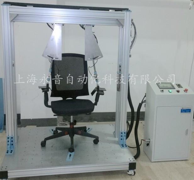 椅子扶手耐久测试台