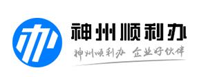 霍尔果斯快马财税管理服务有限公司深圳振博分公司