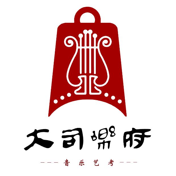福建大司乐府分享高考音乐训练心得(上)
